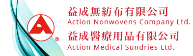 Action Nonwovens Logo