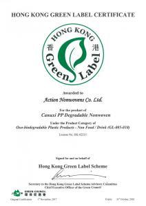 Hong Kong Green Label