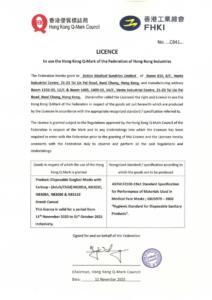 Q Mark Licence-Canuxi