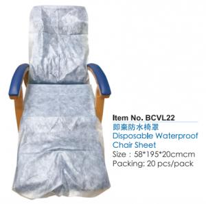 BCVL22即棄防水椅罩