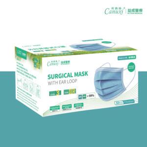 香港製 - 肯納絲成人外科口罩BFE, PFE, VFE≧99%; ATSM Level 3