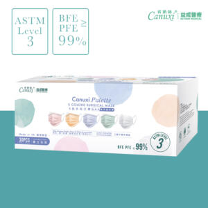 Canuxi Palette 肯納絲5色成人外科口罩BFE, PFE, VFE≧99%; ATSM Level 3